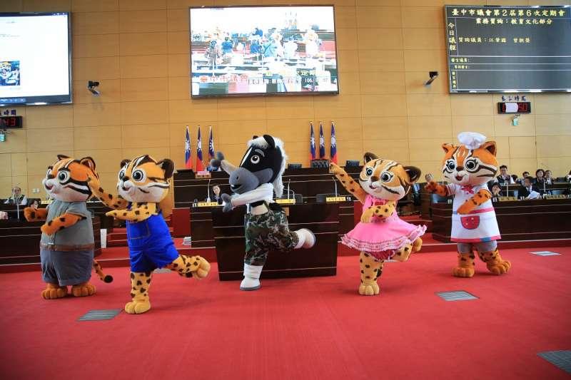 花博石虎家族與歐米馬人氣搶搶滾,吉祥物元素可望沿用2019東亞青奧盛會。(圖/台中市政府提供)