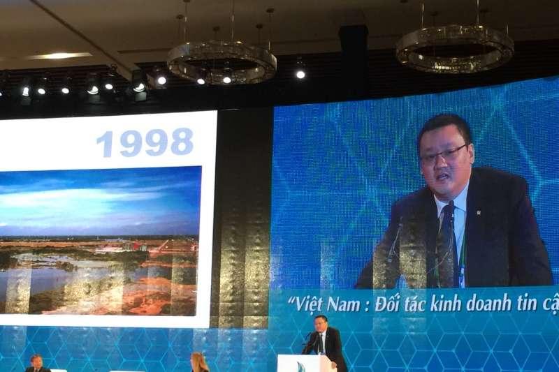 富美鑫集團總裁丁廣鋐7日在APEC會議中演說強調,全球投資者都不該錯過在越南永續經營發展的機會。(美鑫集團提供)