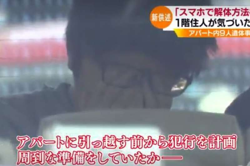 日本神奈川縣座間市日前傳出重大命案,警方預計近日確認所有受害者身分。(翻攝影片)