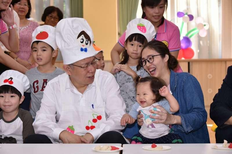 台北市長柯文哲10日出席關渡托嬰中心與大龍、永春社區托育家園聯合開幕活動。(台北市政府提供)