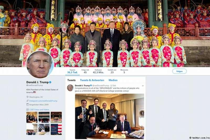 只許川普發推,不許網友評論 微博最新屏蔽關鍵字「川普 推特」。(德國之聲)