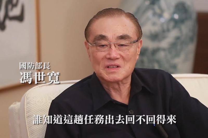 國防部長馮世寬談空軍飛行員(國防部青年日報臉書)