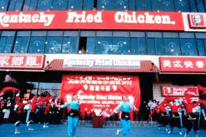 肯德基是第一間進入中國的西式速食店。(BBC中文網)