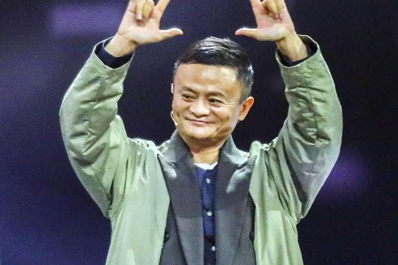 阿里巴巴集團創辦人馬雲宣布明年交棒計畫,正值中國經濟進退維谷之際, 他此刻的異動象徵民企老闆們更大的不安全感(圖片來源:AP)
