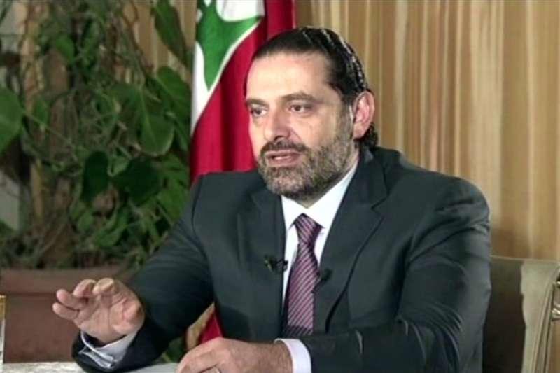閃電辭職的黎巴嫩總理哈里里,12日受訪稱自己沒有被沙國挾持或脅迫。(美聯社)