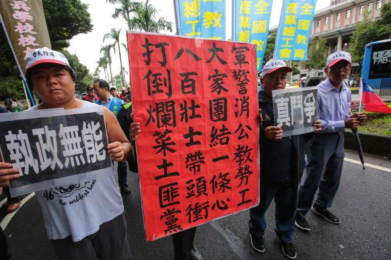 20171114-八百壯士14日舉行反年改遊行,全國教育產業總工會也出面力挺。(顏麟宇攝)