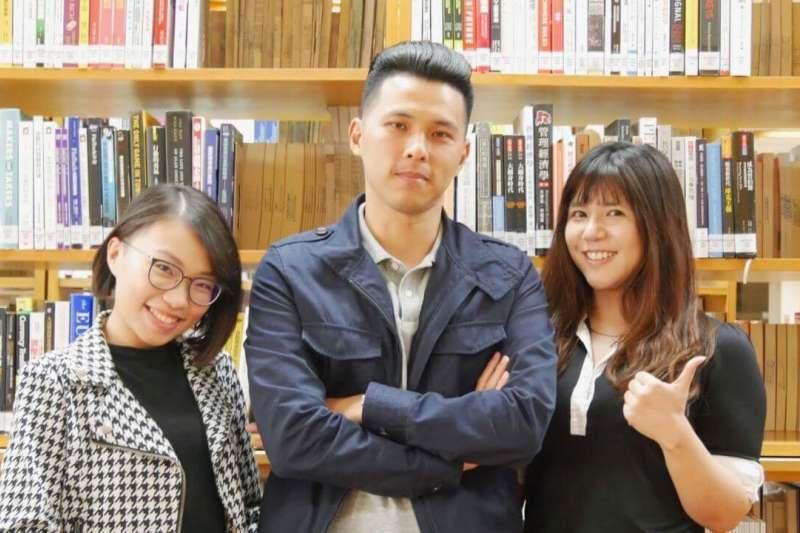 ITI在校生:趙俞媛、蘇宬宇、陳熙(圖/外貿協會培訓中心提供)