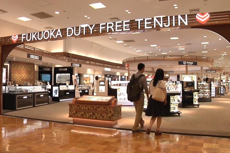 九州福岡機場離境前,這些超人氣伴手禮別忘了買給親朋好友!(示意圖/翻攝自youtube)