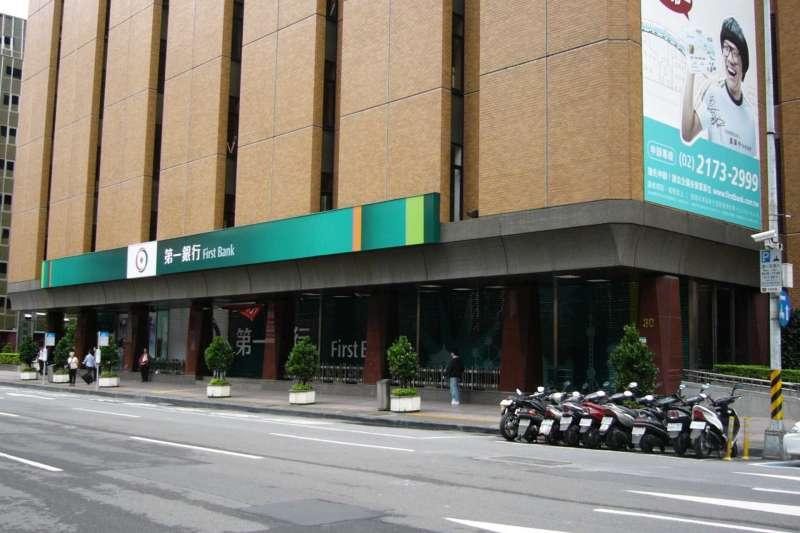 2014年11月,慶富為了籌措執行獵雷艦案所需的資金,向9家金融機構進行聯合貸款,由第一銀行統籌主辦與管理。(取自維基百科)