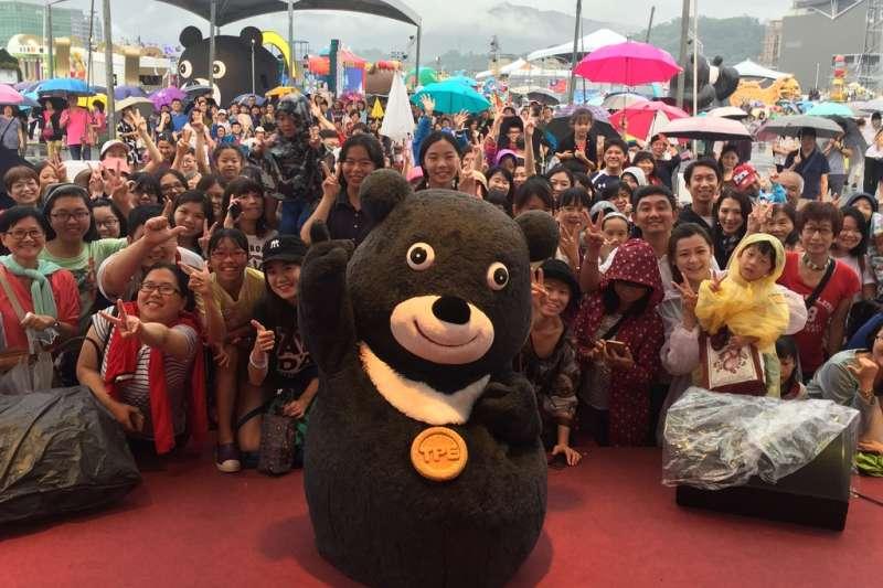 下午4時30分,北市吉祥物熊讚也將親自到場參一咖。(取自台北旅遊網)