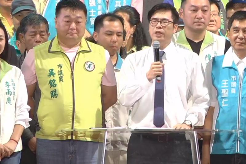 民進黨立委陳其邁在高雄市長初選一役勝出。(截圖自陳其邁 Chen Chi-Mai臉書)