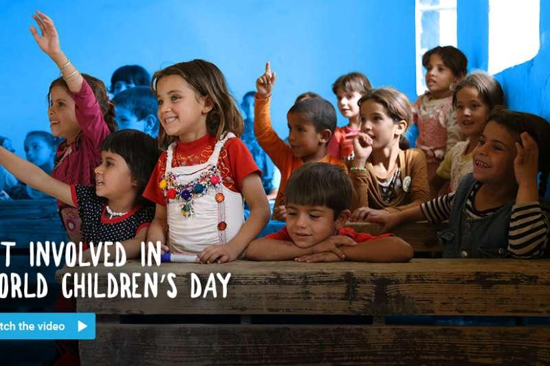 11月20日是聯合國訂定的「世界兒童日」,號召全球關注兒童的教育、健康、福利等議題。(圖/UN)