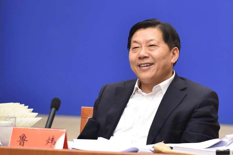 中共中央宣傳部原副部長魯煒(取自網路)