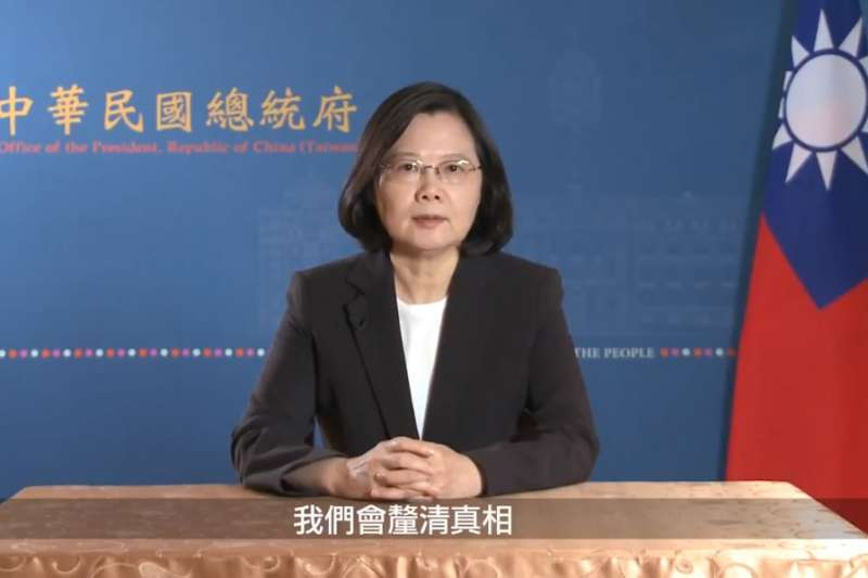總統蔡英文針對慶富案發表談話。(取自總統府影片)