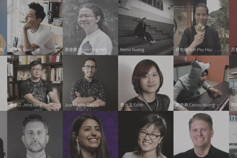 台灣創意週邀請來自世界各地的創作者,分享各自的造夢理念。(圖/台灣創意週官網)