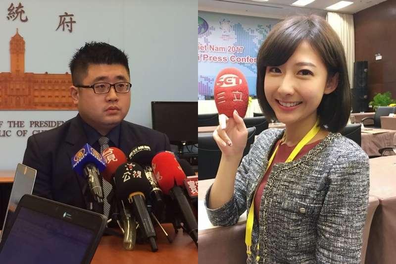 總統府發言人林鶴明(左),其主播女友莊惠琪(右)遭爆劈腿。林鶴明表示報導並非事實,信任女友。(記者石秀娟攝、莊惠琪臉書/影像合成:風傳媒)