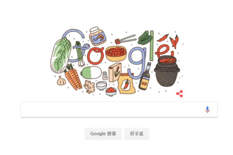 高達84%的台灣使用者每天會使用Google搜尋,甚至有近3成(29%)的人認為他們的生活中不能沒有Google搜。(圖/翻攝自google首頁)