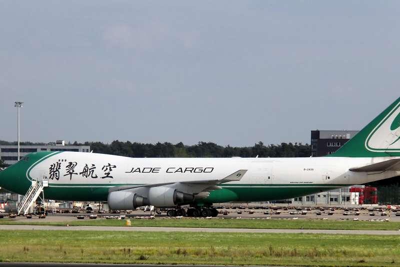 淘寶網近日拍賣翡翠航空的2架波音747貨機(Raimond Spekking@Wikipedia/CC BY 4.0)