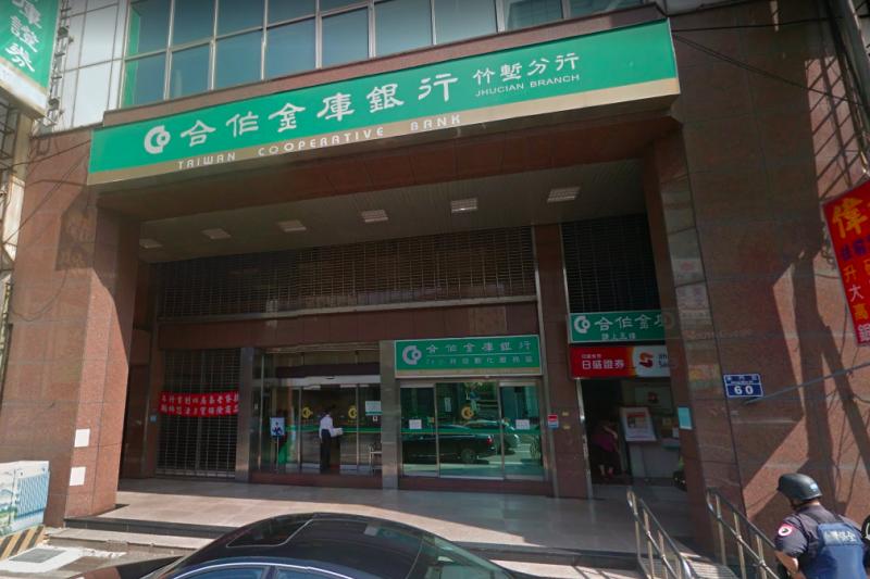 20171124-位於新竹市東門街的合作金庫竹塹分行。(取自Google Map)
