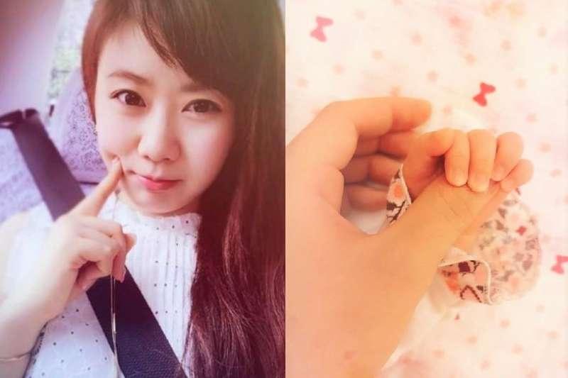 福原愛順利生下寶寶後,也入境隨俗體驗台灣的坐月子文化,甚至發文大讚住月子中心真的很幸福,引起日台兩邊的網友熱議。(圖/福原愛 Ai  Fukuhara@facebook)