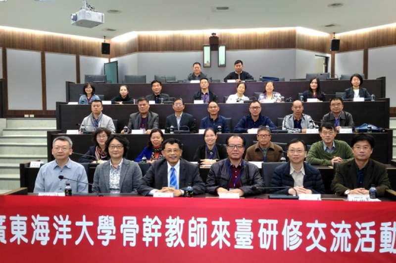 廣東海洋大學二十多位教師到臺灣海洋大學取經。(圖/臺灣海大提供)