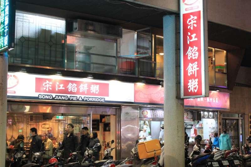 天母的美食種類繁多,不但有多間知名的異國料理店,也有不少「老字號」的餐廳。(圖/呂欣攝)
