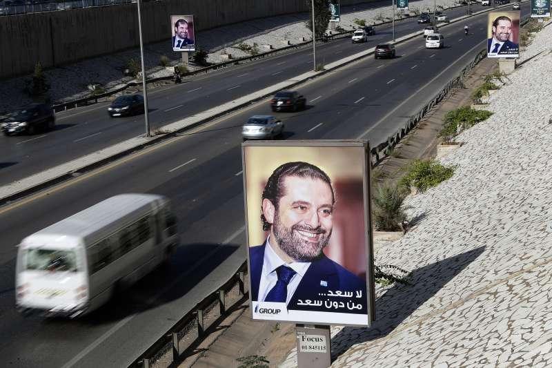 黎巴嫩總理哈里里(Saad al-Hariri)一度「流亡」國外,引起舉國關注,掛起海報有如協尋「失蹤兒」(AP)