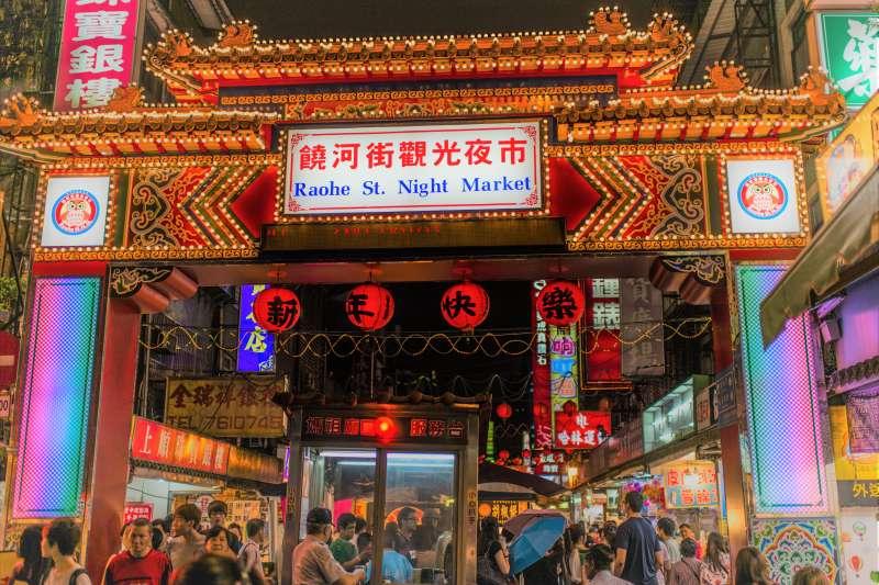 英國媒體泰唔士報記者日前訪台,大讚台灣美食眾多,還有「這個小吃」特別受倫敦人喜愛!(圖/Jorge Gonzalez@flickr)