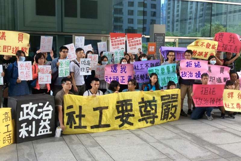 衛福部社工司司長李美珍表示,社工薪資新制上路後,政府財政負擔家增加3.7億元。(取自台中市社會福利產業工會臉書)