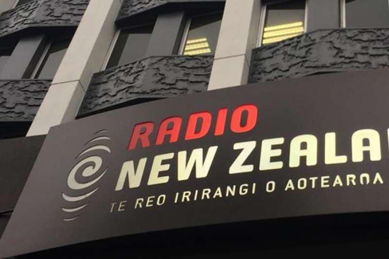 紐西蘭部分媒體在播報節目時,會使用毛利語詞彙,對於部分人士反彈,媒體強調不會改變立場(翻攝網路)