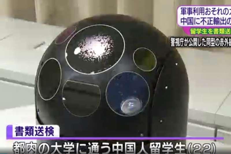 日本近日傳出非法出口管制物品事件,一名中國留學生涉嫌販賣日本軍事用品至香港。(翻攝影片)