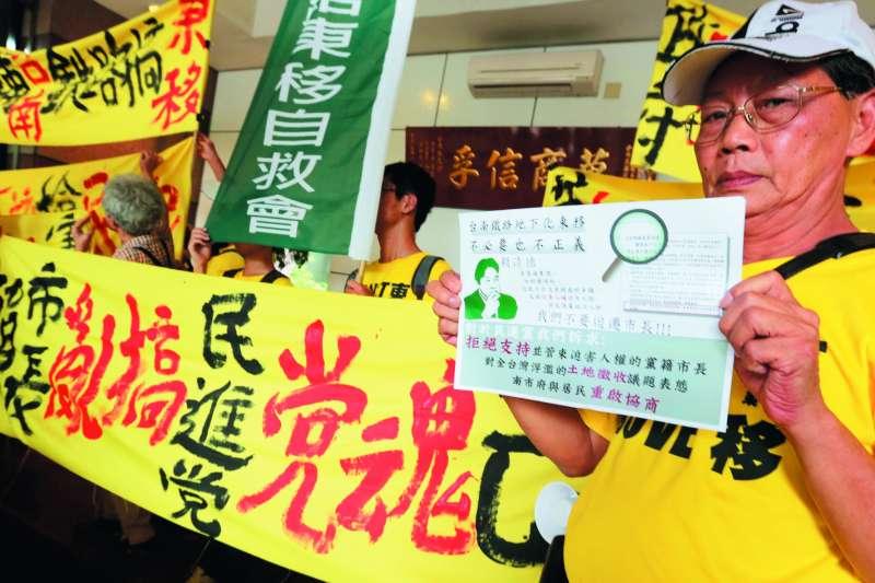 南鐵遷移案是賴清德台南市長任內,和社運團體最激烈交鋒的一個政策。(新新聞資料照)