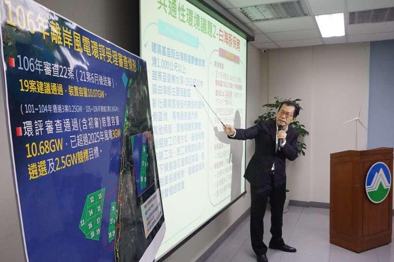 環保署長李應元29日在記者會上說明離岸風電環評情況。(環保署提供)