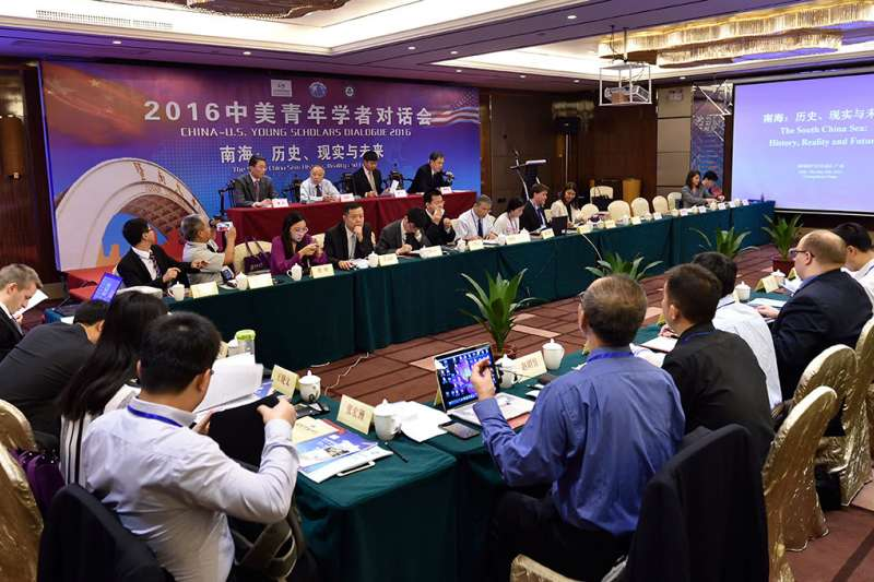 CUSEF在廣州和海口舉行中美青年學者對話會。(圖/CUSEF網站)