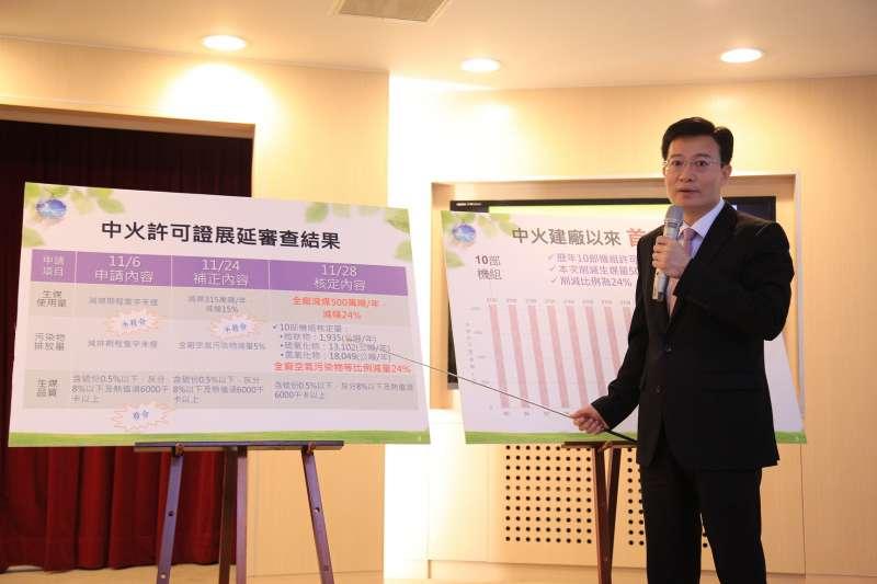 台中市府環保局長白智榮說明核定中火再送的9機組展延申請,不過大砍24%的燃煤許可用量。(圖/台中市政府提供)