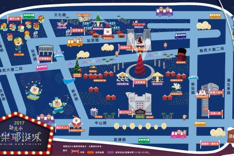 2017新北歡樂耶誕城活動地圖。(圖/新北市政府觀傳局提供)