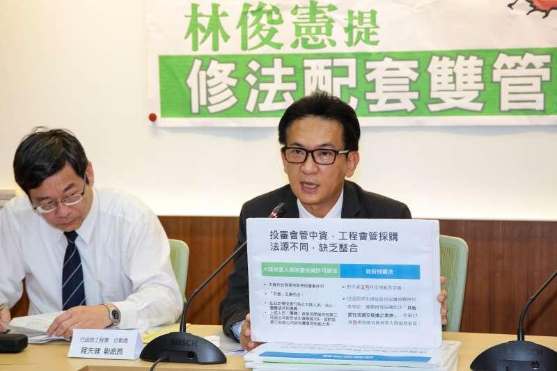 20171201-民進黨立委林俊憲1日召開「假外資、真中資頻傳,暴國安隱憂」記者會。(顏麟宇攝)