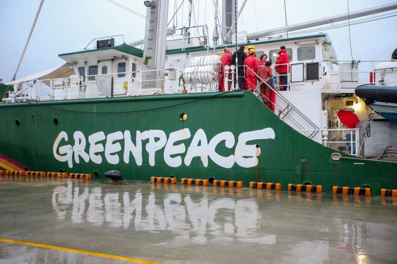 20171202-綠色和平組織-彩虹勇士號,基隆港。(陳明仁攝