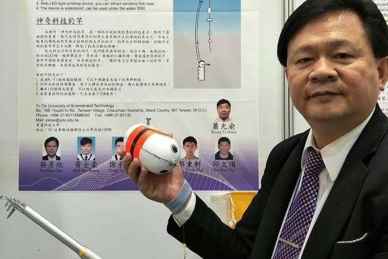 獲得2017年首爾國際發明展銅牌的「神奇科技釣竿」已有兩家韓國廠商來談專利授權及買賣。(圖/育達科技大學提供)