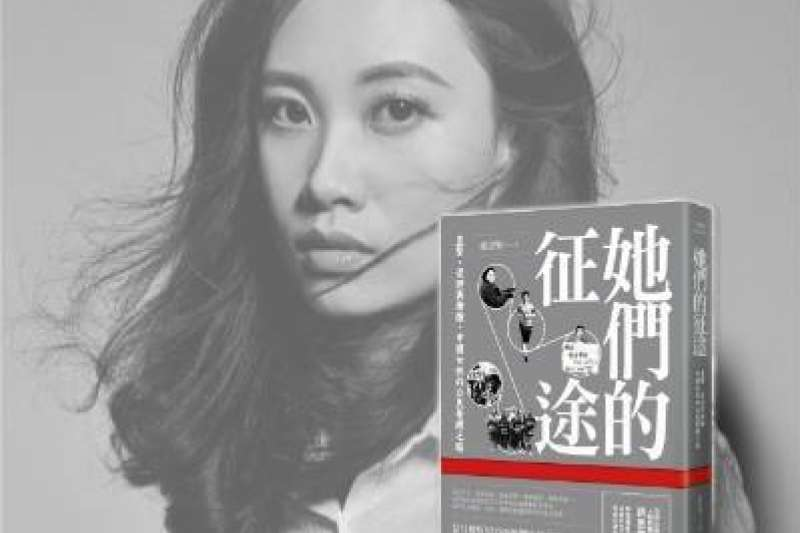 作家趙思樂花6年觀察女性抗爭者的圖像並出書。她認為,台灣是兩岸三地唯一「自由的紙」。(圖/趙思樂提供)