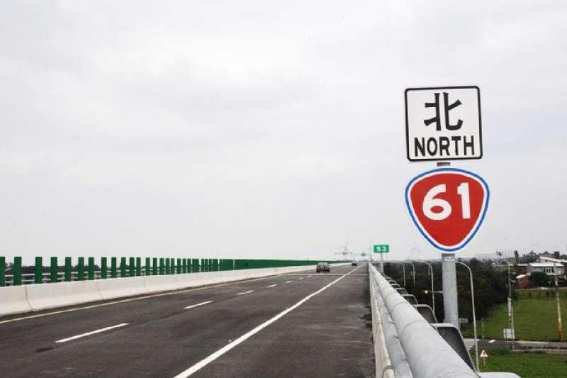 臺61線觀音交流道至永安交流道通車後,可以從臺66線轉臺61線,直接到達永安漁港。(圖/桃園市政府提供)