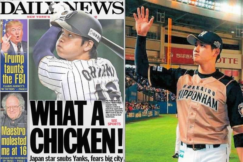 日本職棒最強球星「二刀流」大谷翔平即將加入美職,然而洋基隊卻在搶人大戰中,加盟落空、反酸大谷膽小。(圖/New York Daily News@facebook)