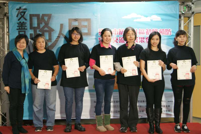 婦援會執行范情(左一)頒發證書給家暴防治宣導種子講師(婦援會)