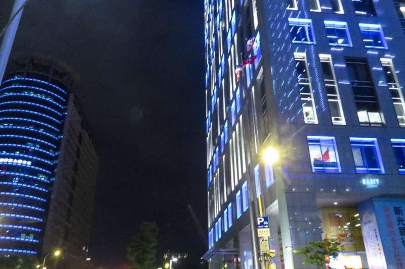 國際組織「人權觀察」宣布在12月10日當天將全球24座地標打上鮮明藍光,以慶祝「世界人權日」,圖為台北101及周圍大樓(HRW)