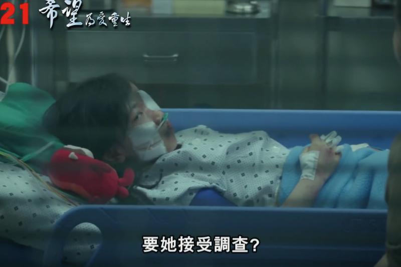 《希望:為愛重生》電影劇照,這部2013年上演的韓片以趙斗淳性侵案為原型,陳述了受害小女孩及其家庭的遭遇與心酸。