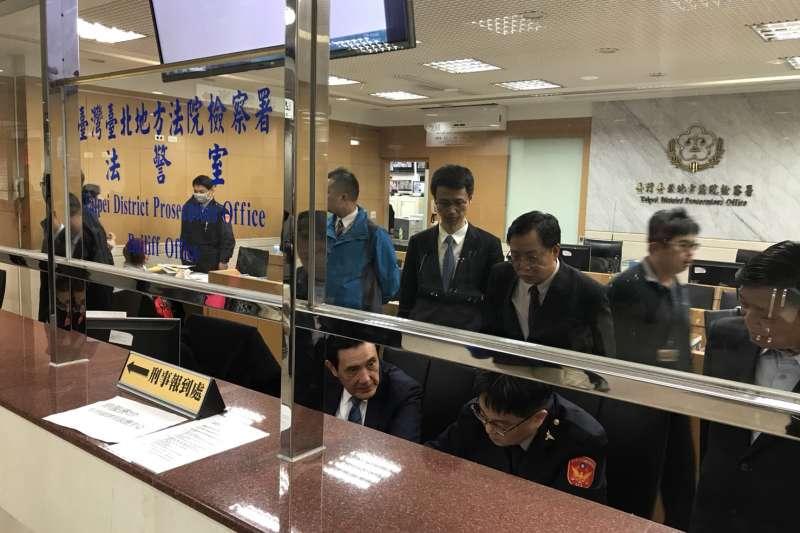 前總統馬英九13日赴北檢,控告北檢洩密。(馬英九辦公室提供)