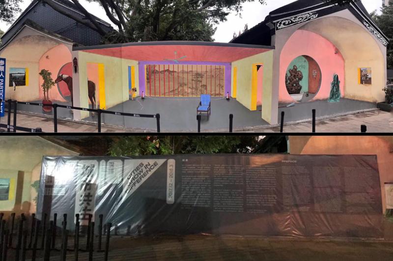 第7屆深港城市建築雙城雙年展15日在深圳舉行,會場大門口第一個展示作品(上)似有紀念劉曉波之意,但該展品已被用布幕遮蔽(下)。(取自自由劉曉波工作組臉書粉絲專頁)