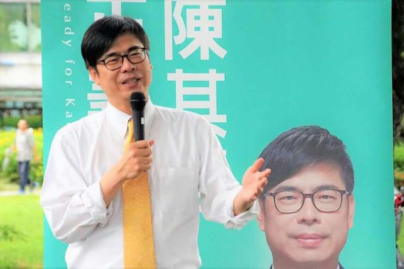 民進黨高雄市長參選人、立委陳其邁提出三環一體綠活城市政策。(圖/陳其邁辦公室提供)