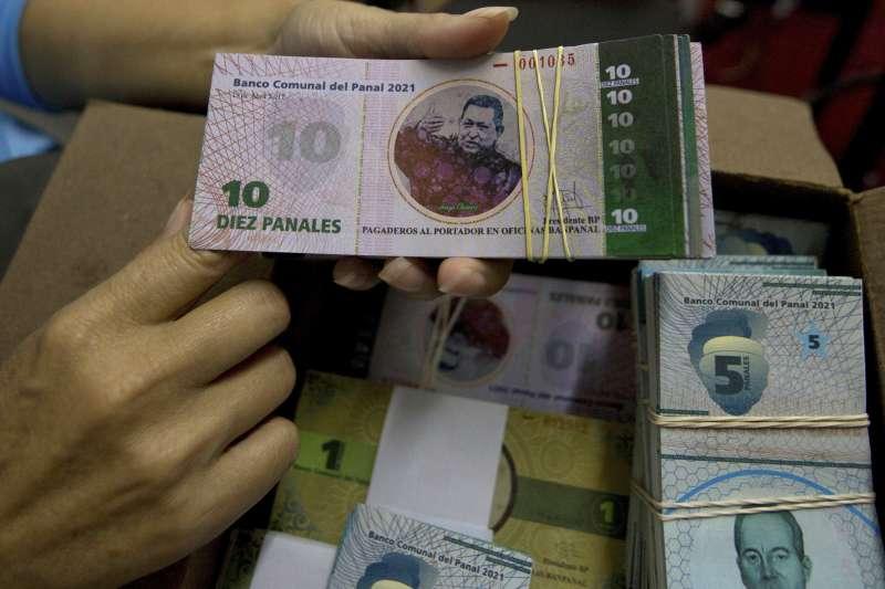 委內瑞拉貨幣嚴重貶值。(美聯社)