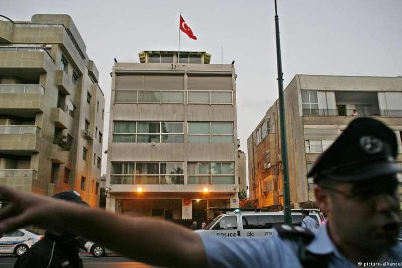 位於特拉維夫的土耳其駐以色列大使館。(德國之聲)